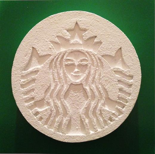 Love Is A Drug (Starbucks), 2016