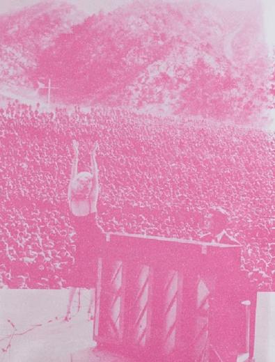 Marilyn in Korea 1954, 2011