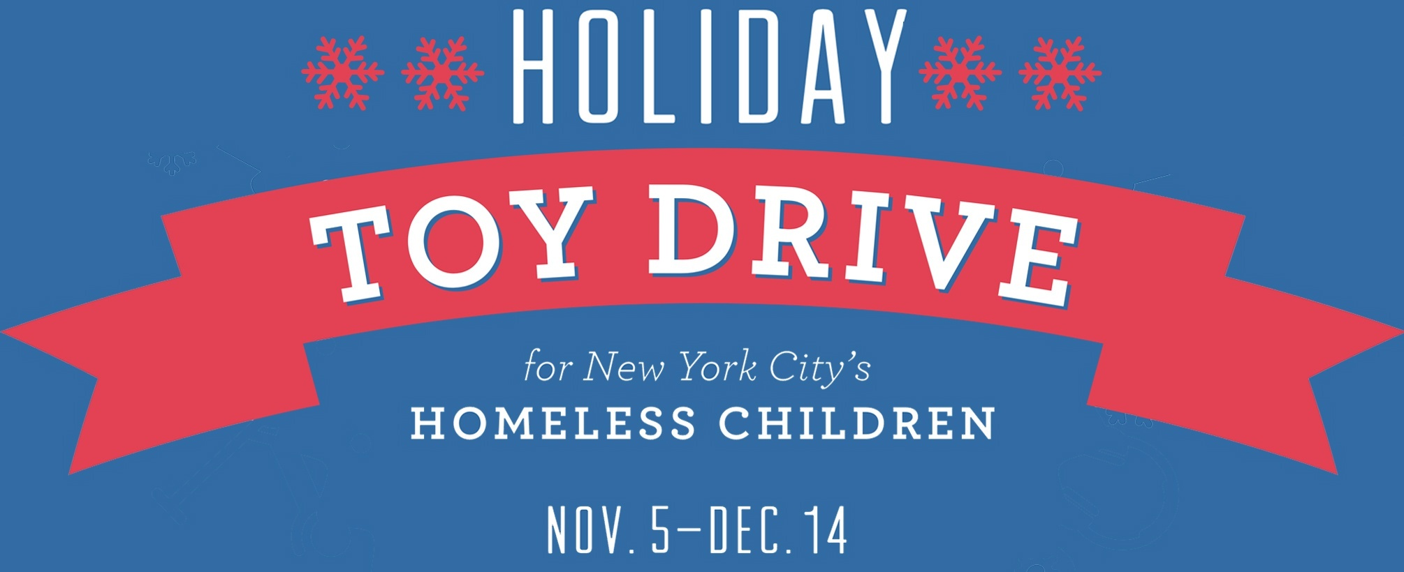 2018 Holiday Toy Drive